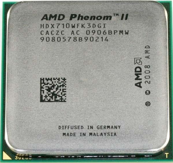 Процессор Amd  II X3 710 2.6G 6M AM3 (Phenom II X3 B75