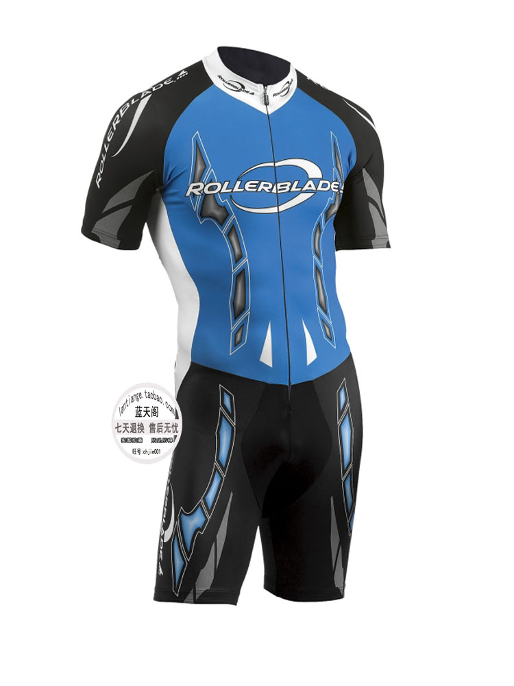 Speed skating racing suit