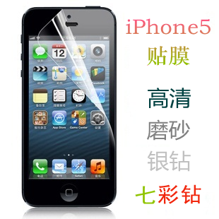Fuuton Apple iphone5 phone shell mobile phone shell mobile phone shell hollow solid front and rear louver frame wholesale