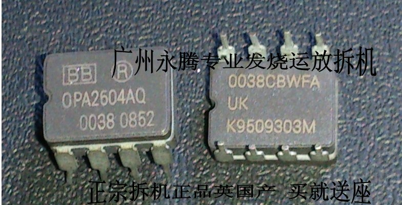 Электронные компоненты Гауда керамика печать верности двойной ОУ позолоченные подлинной opa2604aq отправить фотографии складе