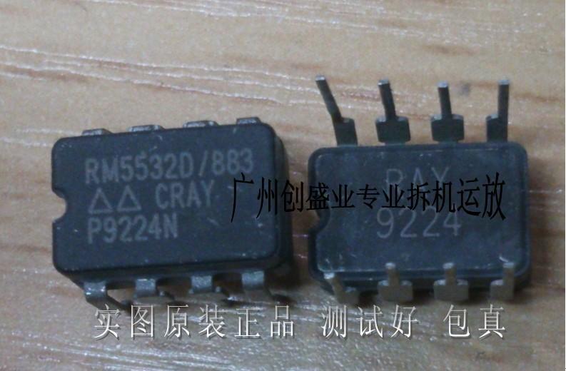 Электронные компоненты   RM5532D/883B NE5532AN OPA2604AP AD827JN OP275