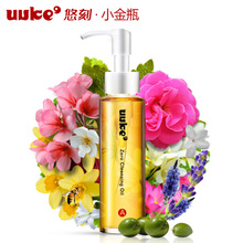 Zhendian Treasure Uukee Leisurely Carved Statuette Water Bottle Cleansing Milk Face & Lip Contour Safety Deep Cleaning Mild