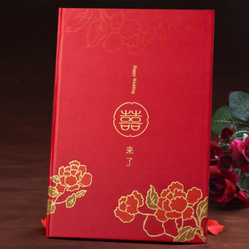 文弘 原创 锦上添花系列 中式礼金簿签名册/结婚签到本