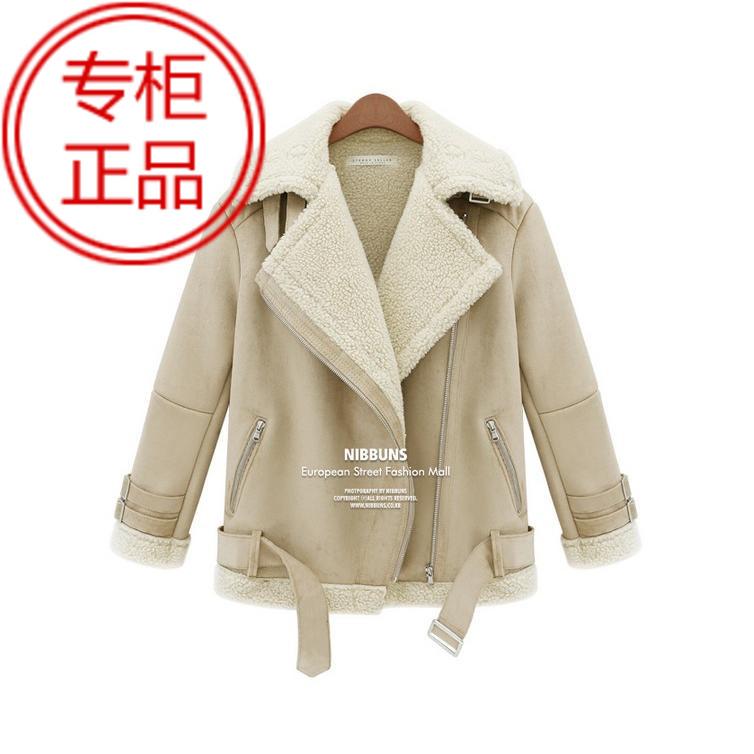 Женская утепленная куртка 6165