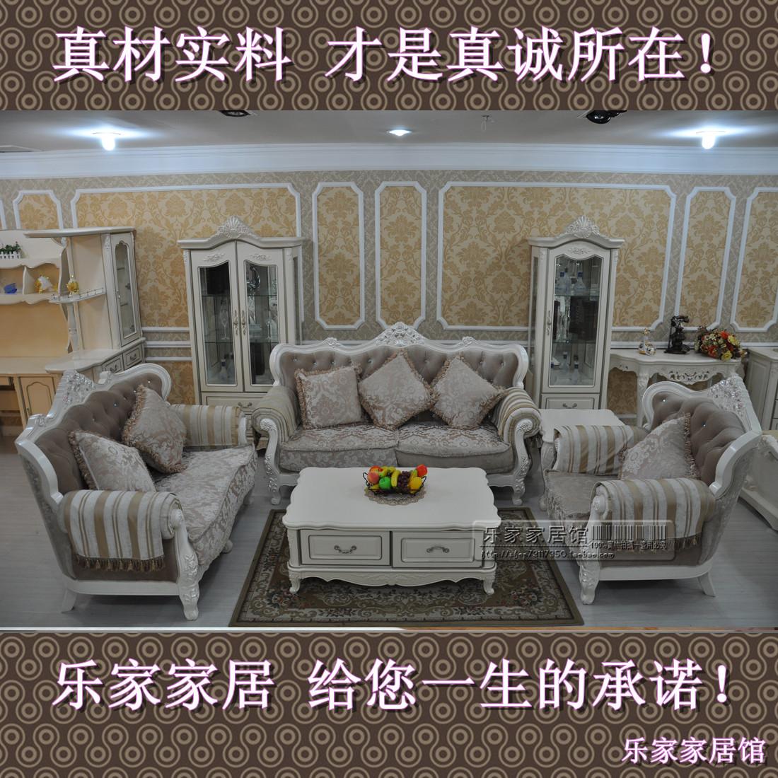Диван из массива дерева Французский принц моды ткани древесины кадр диван диван специальные предлагает американский диван диван диван стиль Европейский стиль