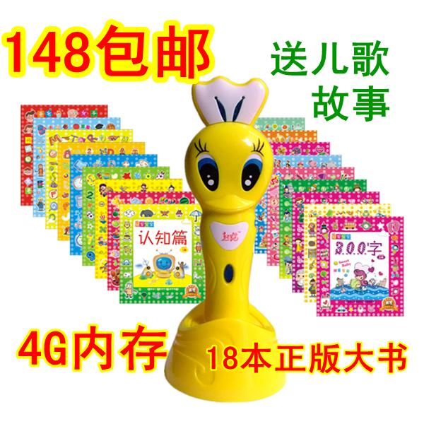 Точечное перо Qipoo  4G 18