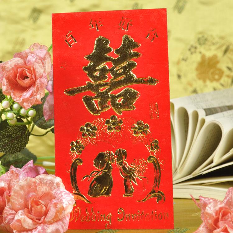 婚庆用品/情侣公仔红包/百年好合/结婚红包/结婚必备利是封 长款
