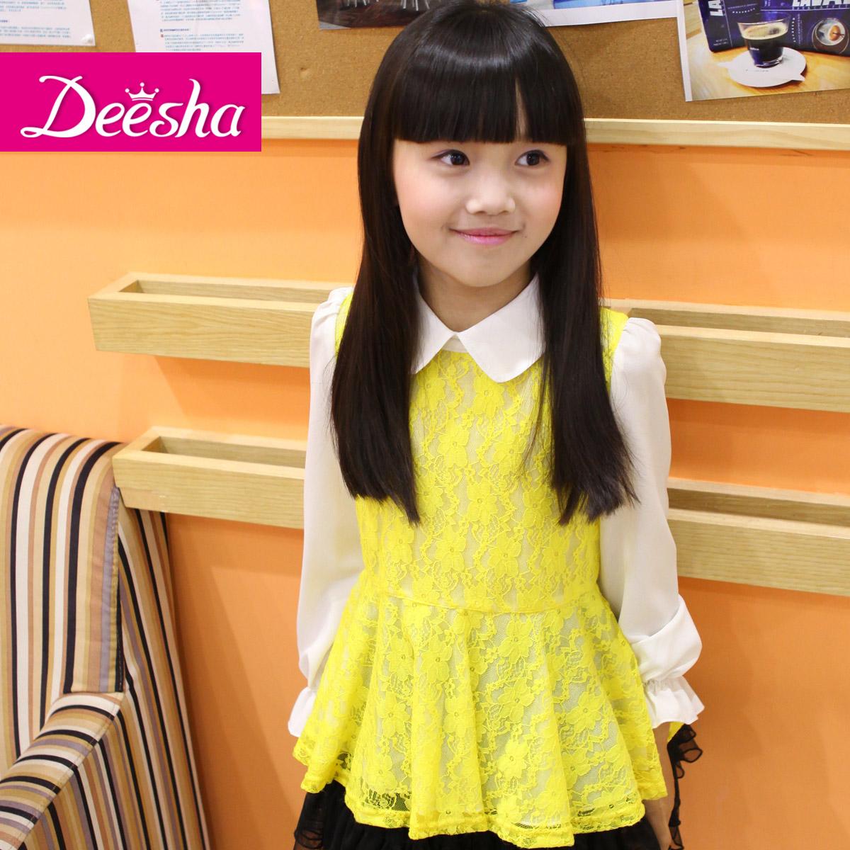 Рубашка детская DEESHA 1315248 Vipoem 2013