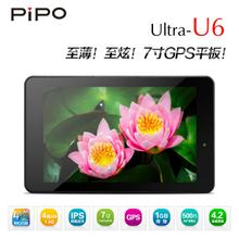 Pipo/product platinum U6 16 gb WIFI 7 inches Quad-core tablet 1440 * 900 GPS navigation on the spot