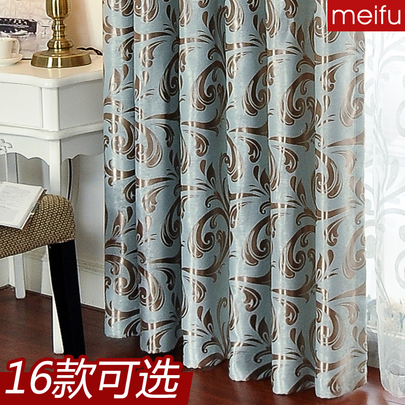 The new curtains Mobil special modern minimalist living room bedroom curtain cloth curtain shading the spirit of music