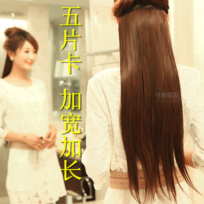 KeMu fake a chip straight hair pills girls non-trace hair straight hair pieces short hair long hair high temperature wire