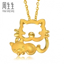 周生生黄金足金母子猫吊坠黄金项坠女款送妈妈 83669P计价图片