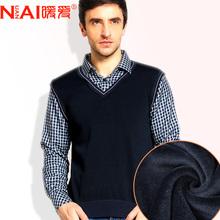 暖爱男装新款 冬针织衫 男 上装毛衣男 保暖衬衫领线衫假两件加绒