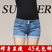 Summer Korean version of curling leisure loose big yards fat mm female denim shorts shorts shorts pants influx of women