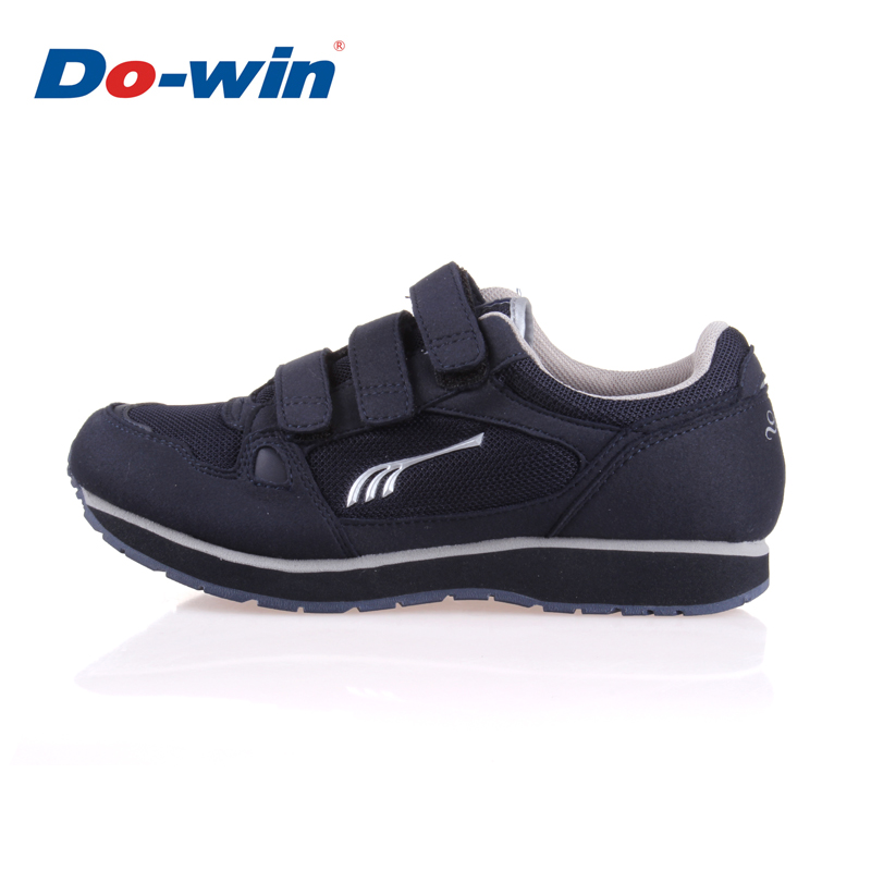 Jianbu shoes authentic Federal way middle and old aged multifunctional filial piety four Super Sport and health shoes