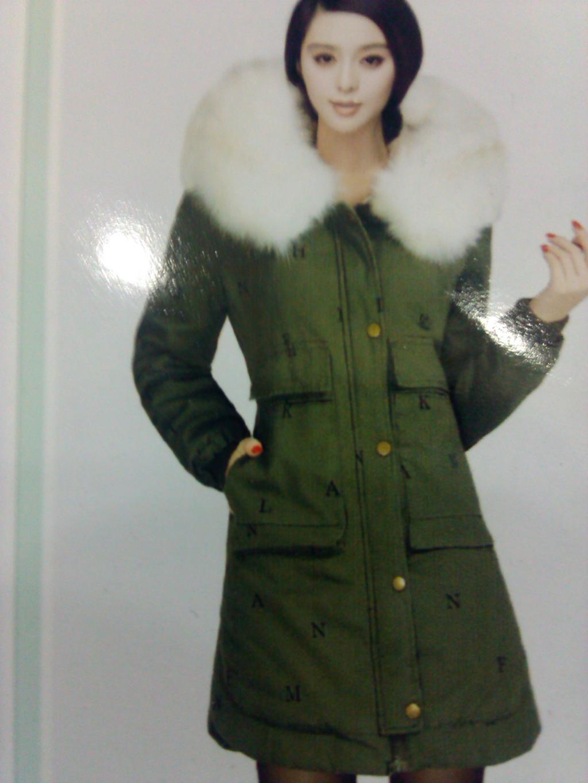 Женская утепленная куртка CABE 811