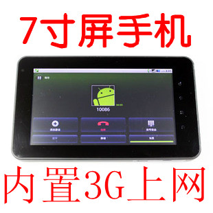 Планшет Tour Mate  P776 3G GPS