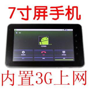 Планшет Tour Mate  P776 3G GPS
