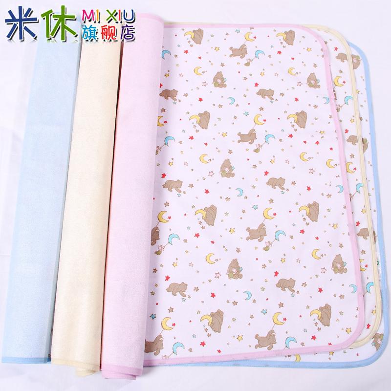 米休 婴儿三层透气隔尿垫 宝宝防水可洗防尿纯棉包边 母婴用品
