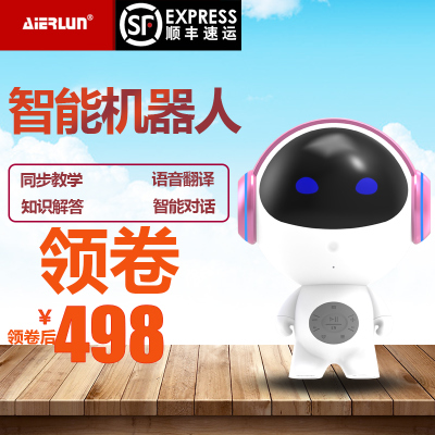 小帅机器人值得买吗