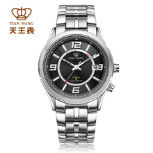 New product selling pop table light waves leisure watches Steel belt fashion table male GS5617S restoring ancient ways