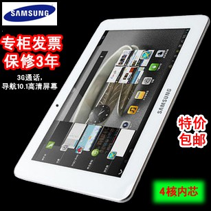 Планшет Samsung  2013 Galaxy Note 10.1 N8000(16G)