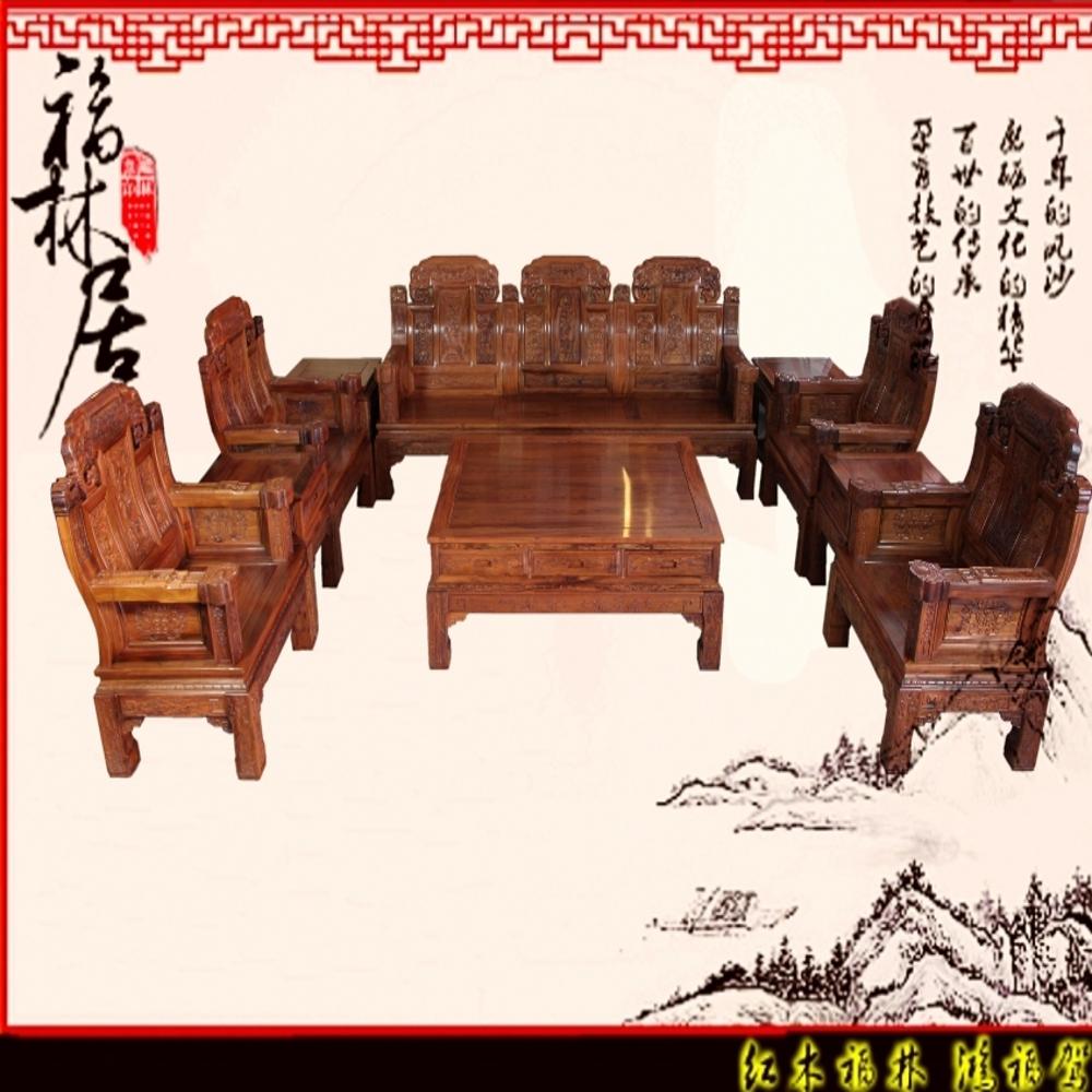 столик HUF