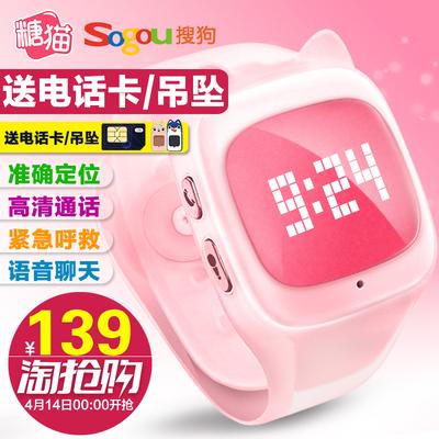 糖猫儿童手表评测,糖猫basic手表怎么样