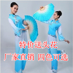 People waist drum dance clothing dance clothing dance fan dance garment costume women performing national service
