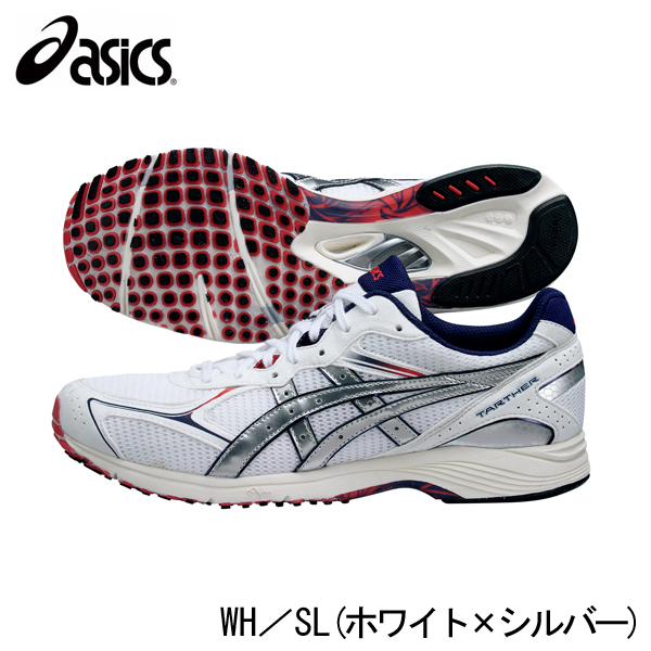 Кроссовки Love World grams private tjr249/0193 ASICS TARTHERGALE 2- WIDE TJR249-0193