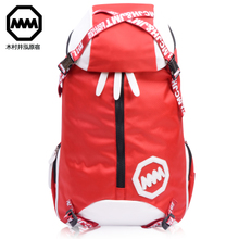 Kimura Well Hung Harajuku Korean male and female high school students computer bag shoulder bag large capacity backpack tide Travel