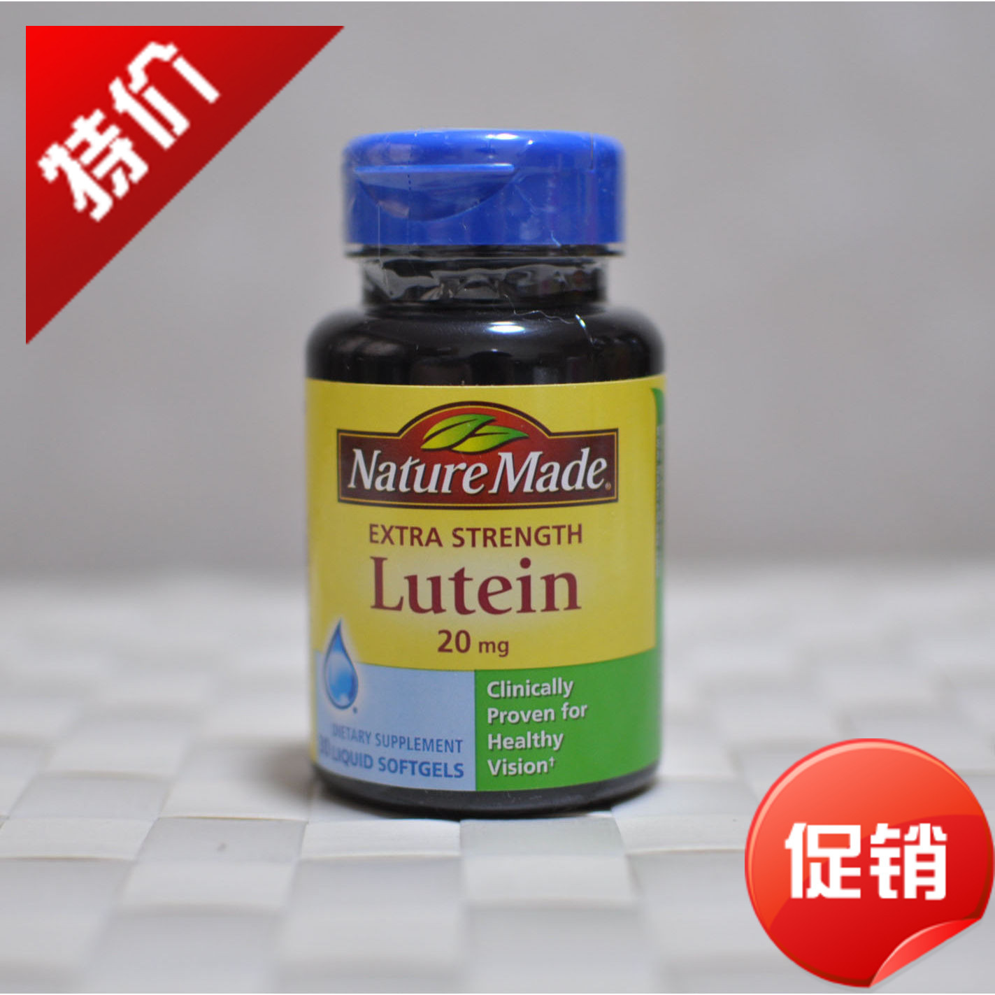 Лютеин Nature Made  Lutein 20mg 30