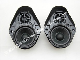 Original authentic old models Chery A3 A3 tweeter tweeter speakers speakers front G5 G6