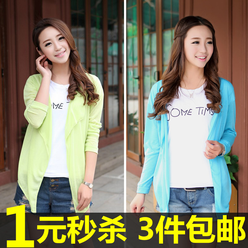 Korean sun protection clothing sweater knit long air conditioning in Sun-protective clothing, knitted shirts sun protection shirt summer beach clothing women