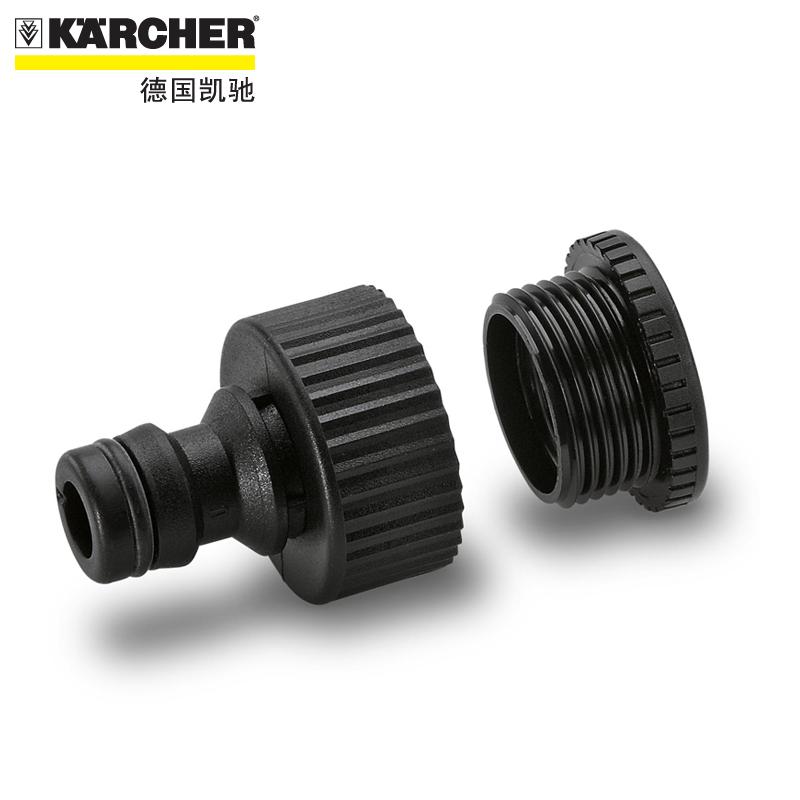 Оборудование для мойки Karcher  G3/4 G1