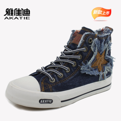 Akai di brand authorization Han edition fashion ladies casual shoes Beef tendon bottom high help with canvas shoes