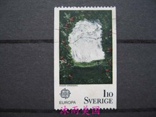 Swedish stamp letter pin 1 Foreign stamps