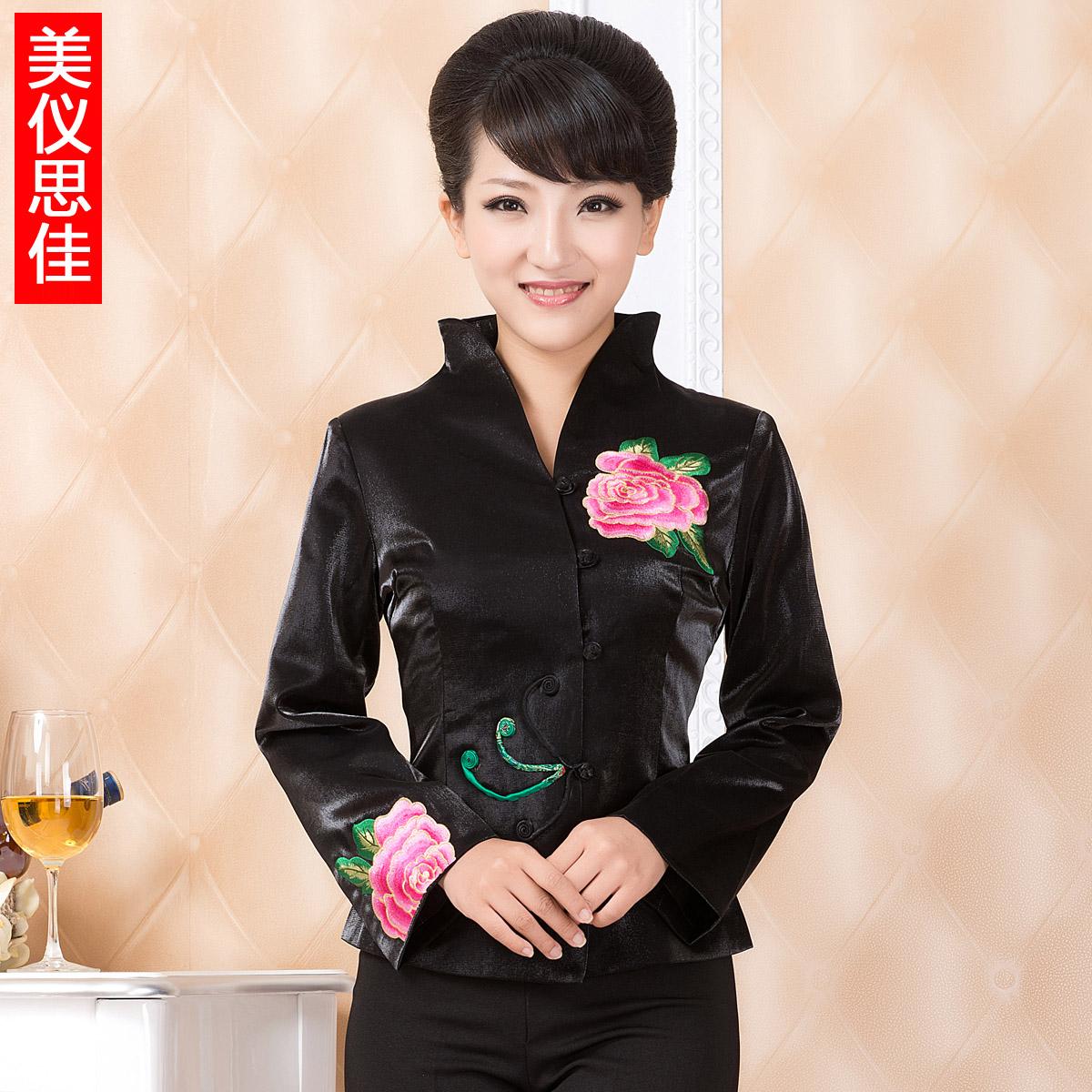 Китайская Женская Одежда Интернет Магазин