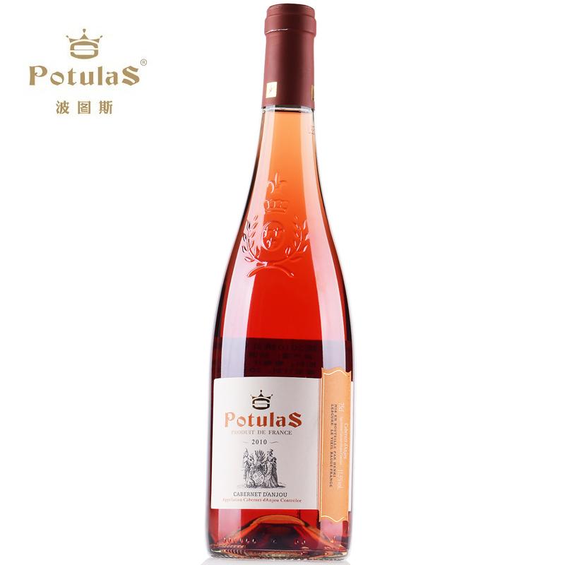 [玖品轩]法国原瓶进口AOC 波图斯安茹卡本妮2010桃红葡萄酒 干红