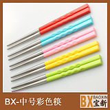 BX Insulation against hot pot mat placemat silicone insulation pad fashion durable household factories, accusing