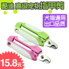 American music than dog pet nail clippers nail scissors nail clipper dog pet dog nail clippers nail clippers
