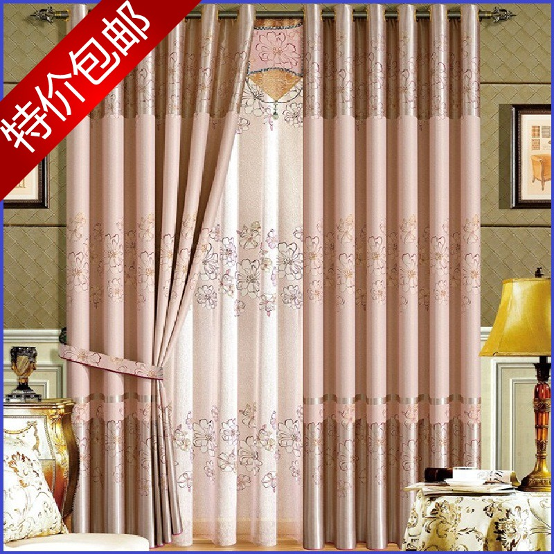 The bedroom curtains the living room of high-grade refined idyllic marriage room small fresh thickened full light shading curtain fabric brigor
