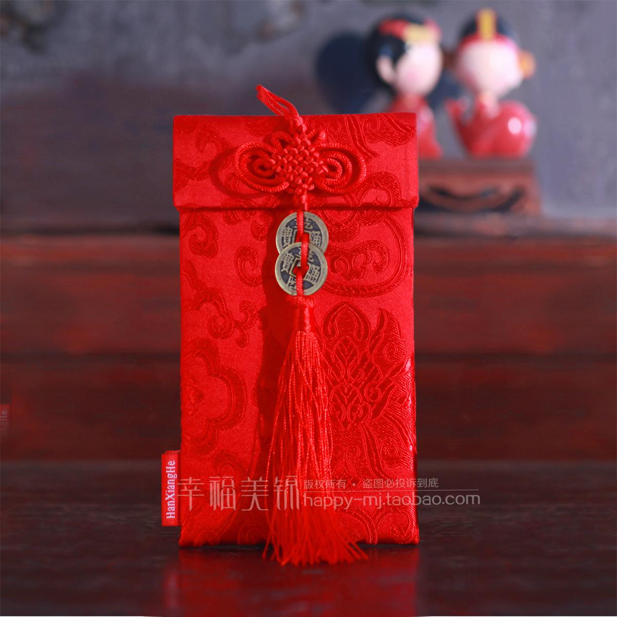 个性结婚红包/开门红包/迷你红包/父母封红包/红包利是封新年批发
