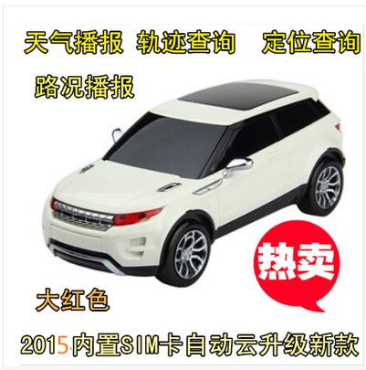 Цвет: Land Rover облако собака (белый)