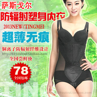 包邮 France hive, high value for non-thin smooth breathable trace fat burning fitness clothing ABS suit onesies