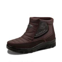 回力棉鞋男冬季老人鞋加绒加厚保暖中老年雪地靴老北京布鞋爸爸鞋图片