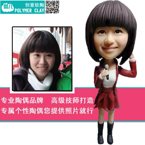 DIY мягкой Тао Gongzi заказной жить действия кукла Tao Ou восковые фигурки из глины в день рождения, Подарки на день Святого Валентина
