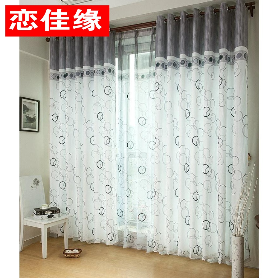 Love life -- high-grade pastoral wind / bedroom sitting room semi shade curtain / custom curtain cloth brigor