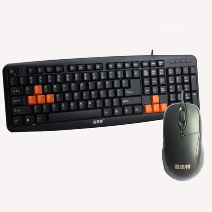 普思特台式键盘鼠标套装