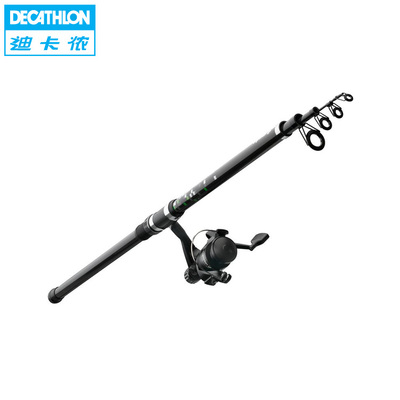 Decathlon rod freshwater 3.5 meters with a fishing vessel fiberglass cast rod fishing rod CAPERLAN